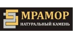 Купить натуральный камень - Мрамор-25