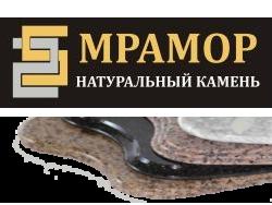 Купить гранит и мрамор. Мрамор и натуральный камень